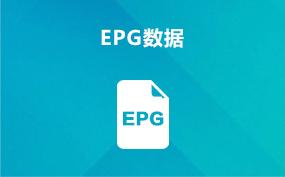 酷控深度EPG